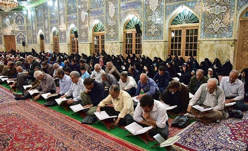 Ramadan in Lebanon - Quran reading