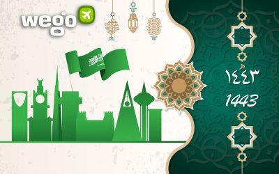 Hijri New Year 2021 in Saudi Arabia – The Significance and Commemoration of Islamic New Year