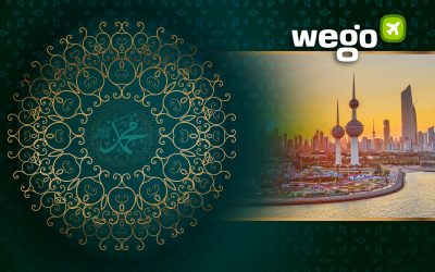 Prophet's Birthday 2021 in Kuwait: When and How to Celebrate