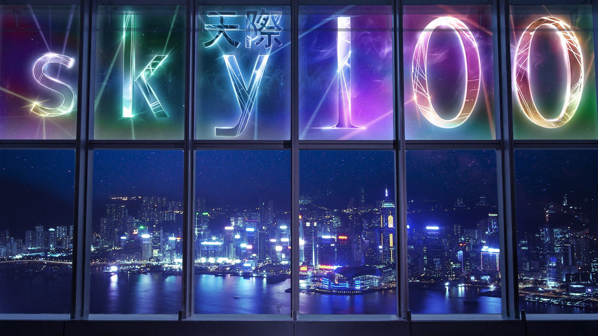 Sky100 Winter in Hong Kong