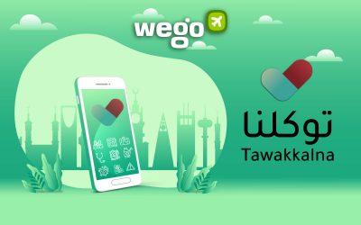 Tawakkalna App: How to Register on the Saudi COVID Information App
