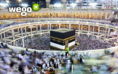 Umrah 2021: Everything You Need to Know About This Year's Pilgrimage